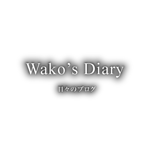 wako's diary