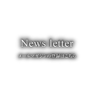 news letter