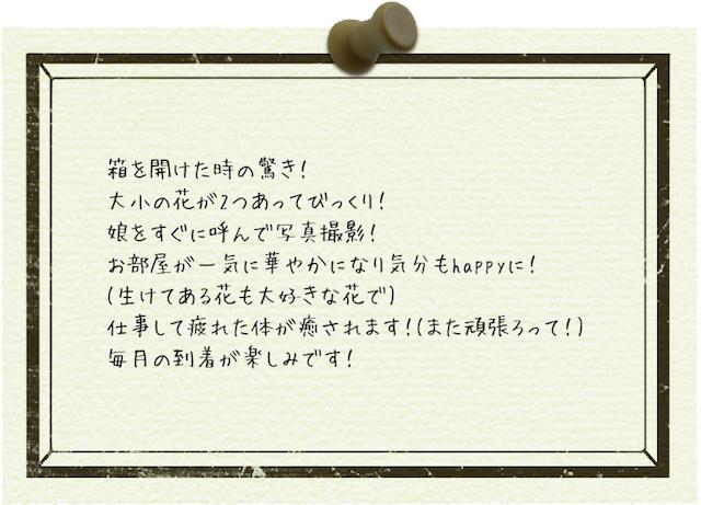 message_1