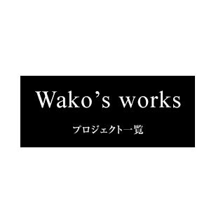 wako's works