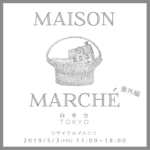 "番外編! ""Recycle Marche """