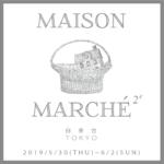 Maison Marche 2e  at 白金台