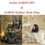 "Holiday Workshop "" SABON X WAKO"""