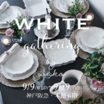 White Gathering by Wako at 神戸阪急